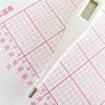 基礎体温の測り方